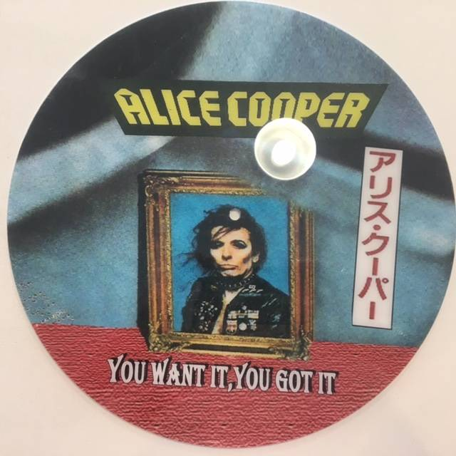 You Want It You Got It - Israel / Picture Disc