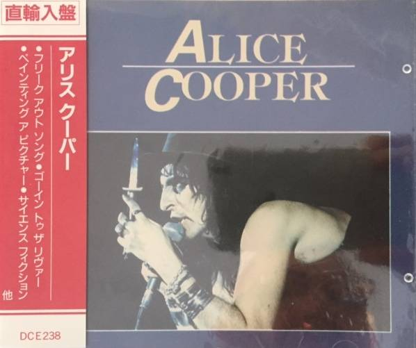 Alice Cooper - Japan / CD / DCE238