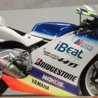 Yamaha - TZ250 - 2009 - Team Mukuni Japan