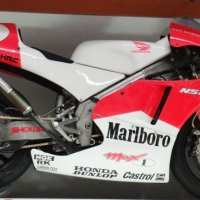 Honda - RS250 - 2000 - Max Biaggi Tribute