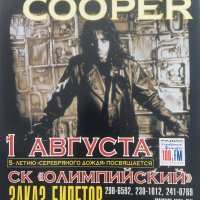 Flyer - 2000 / Russia Brutal Planet
