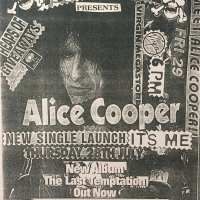 Flyer - 1991 / USA It's Me Launch